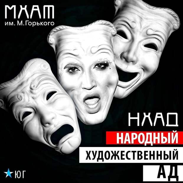 Юрий Грымов про Ольгу Бузову + МХАТ