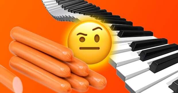Немецкий хакер сделал пианино из сосисок