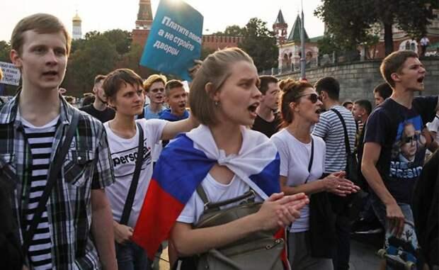 «Новая Россия»: Нами хотят управлять, как стадом баранов