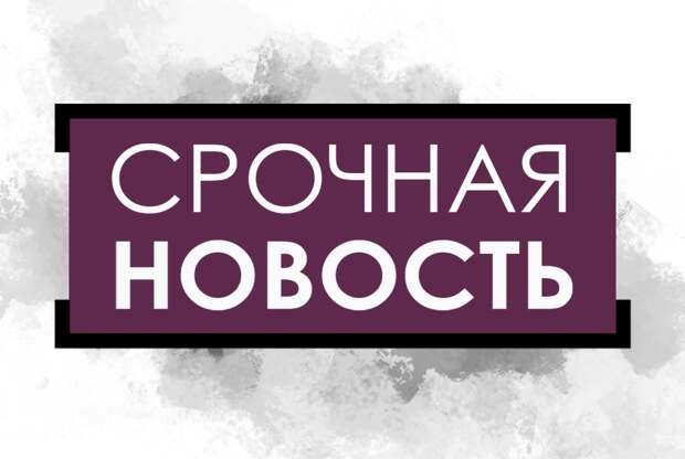 Макрон поддержал проведение саммита России и США