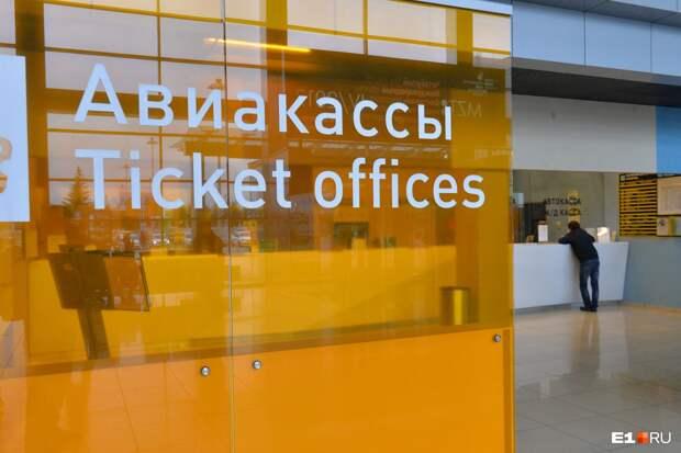 Уже скоро из Омска и еще четырех городов России можно будет летать за границу