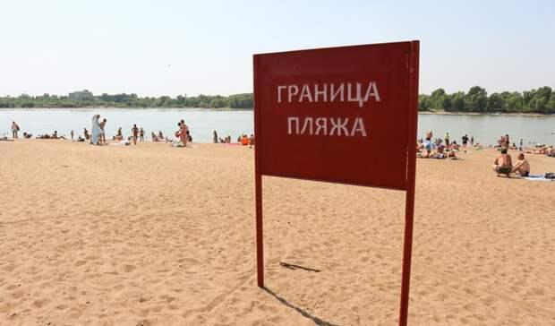 Исполком Казани утвердил перечень разрешенных мест для плаванья в2021 году