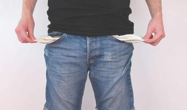 Ростовская область вошла в топ-3 по величине среднего размера займа до зарплаты в РФ