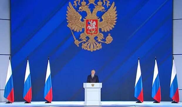 Владимир Путин поддержал предложения «Единой России» впослании Федеральному собранию