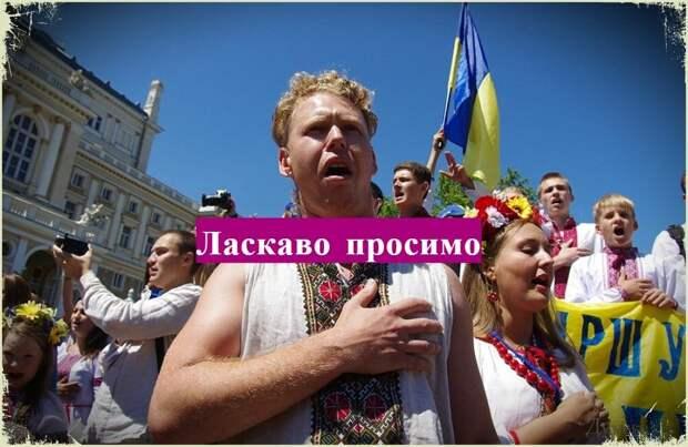 Россияне участвовшие в митингах, сбежали на Украину и там попросили убежище