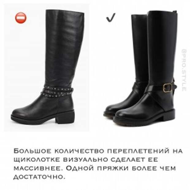 pro.style_130831564_752136228991558_3734443173425333959_n