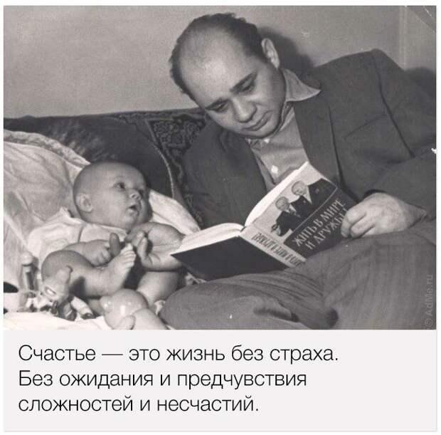 Наши любимые актеры: Евгений Леонов