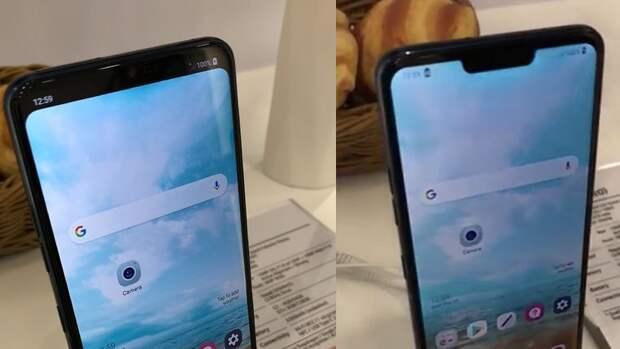 Пока все добавляют своим смартфонам вырез вверху экрана, LG придумала, как его скрыть
