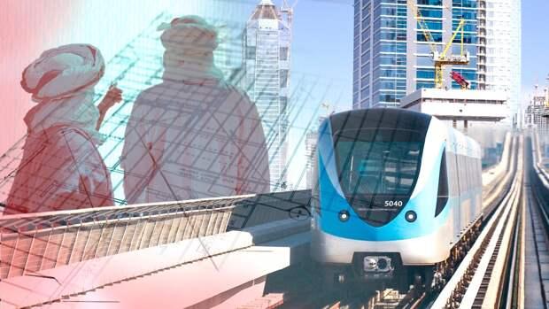 Семь станций за полгода: почему власти Дубая активно развивают метрополитен