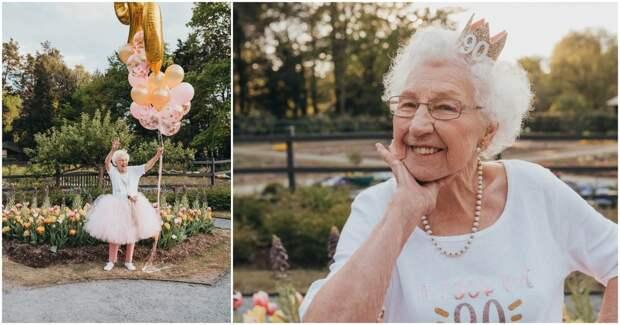 Благодаря внучке, у 90-летней бабушки был день рождения, как у принцессы