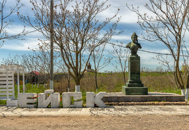 Экскурсии и отдых в Ейске: этнографическая деревня «Кубанский хутор»