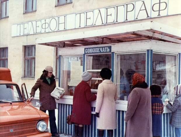 Лёгкий способ вернуться в СССР.