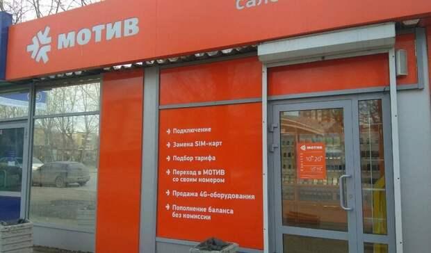 Информацию обаресте имущества опровергли вкомпании «Мотив»
