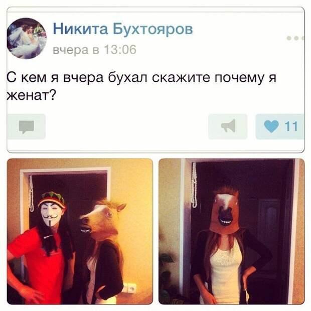 1477480387_fotoprikoly-dlya-zhenatyh-13