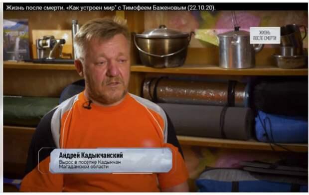 Записки колымчанина П83