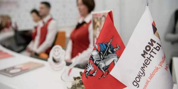 Оформить соцобслуживание на дому можно в центрах госуслуг Москвы. Фото: mos.ru
