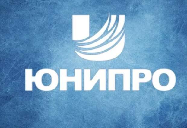 """Совет директоров """"Юнипро"""" дал рекомендацию по финальным дивидендам"""