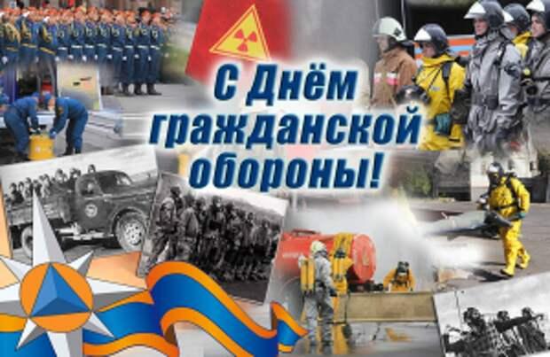 Сотрудники МЧС поздравили москвичей с Днем ГО