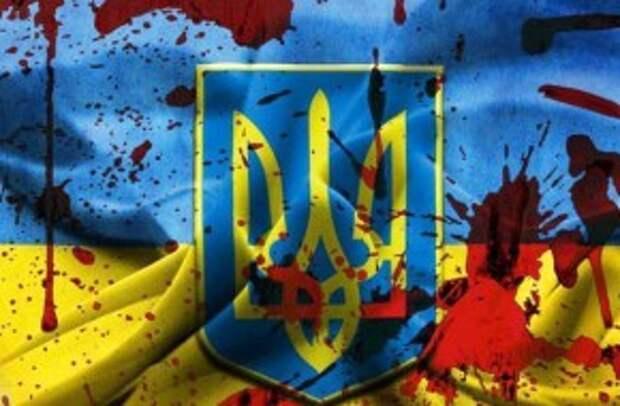 Развал Украины – 2021. Страну спасёт лишь чудо