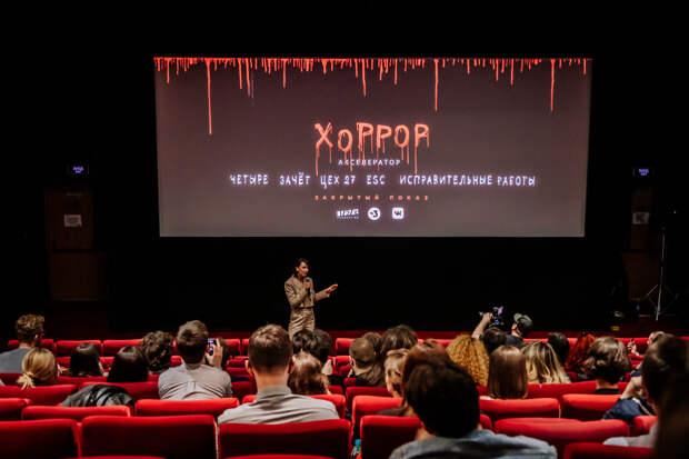 Фильмы финалистов второго хоррор-акселератора покажут на ТВ-3