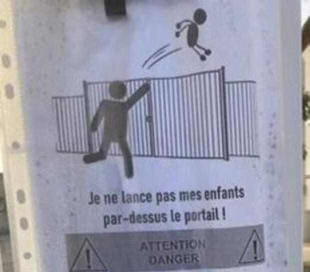 Во Франции школьные учителя просят родителей не бросать детей через забор