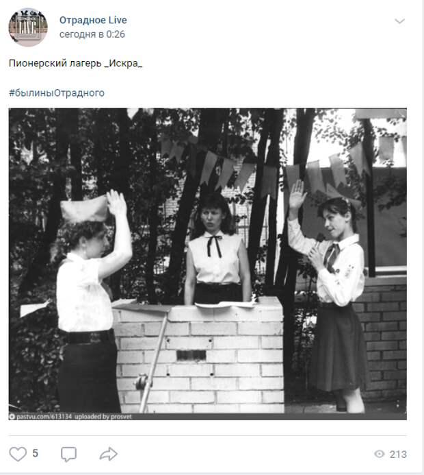 Фото дня: более 30 лет на Отрадной цветут груши