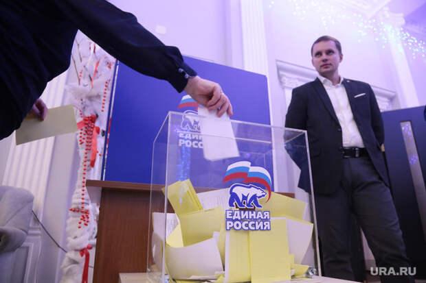 Вдвух пермских городах рекордно мало желающих стать депутатами