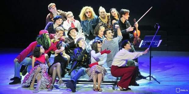 Внесены коррективы в правила приема в театральные вузы. Фото: mos.ru