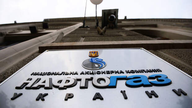 """СМИ: Украина готова в суде добиваться от """"Газпрома"""" доступа к транзиту газа из Азии"""
