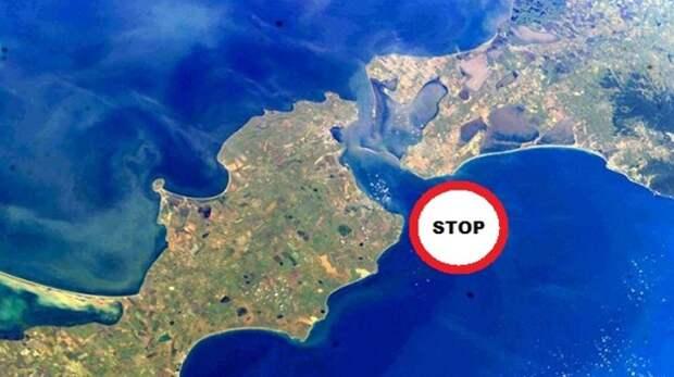 Откройте Керченский пролив: Киев угрожает Москве Шестым флотом США