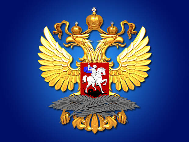 МИД РФ ответил на призывы экс-президента Эстонии запретить россиянам въезд в ЕС