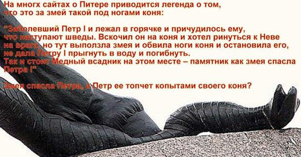 Записки колымчанина П121
