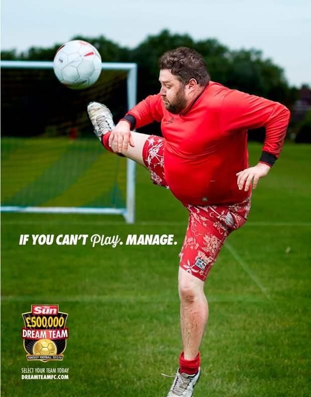 Виртуальный футбол для неспортивных британцев