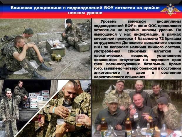 НМ ДНР: Противник продолжают обстрелы, используя запрещенное вооружение