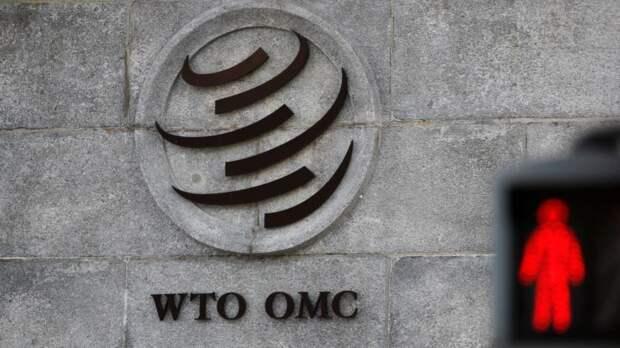 ВТО: введя пошлины против Китая, США нарушили нормы международной торговли