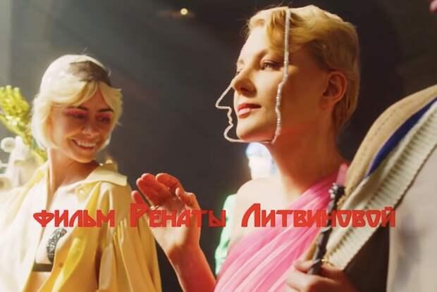 Рената Литвинова сняла свою дочь и Софью Эрнст в рекламе Gucci