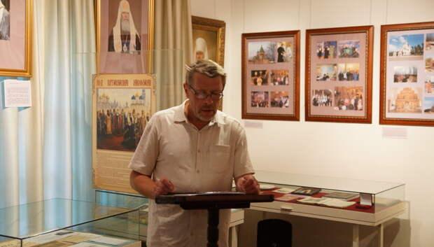 Подмосковные музеи станут участниками фестиваля «Интермузей‑2019»