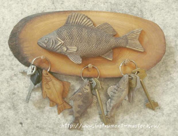 ключница в подарок рыбаку