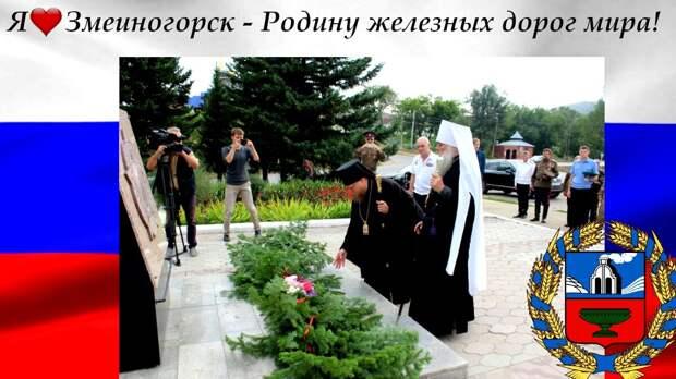 А в Алтайском крае власти просто плевали на историю края и России