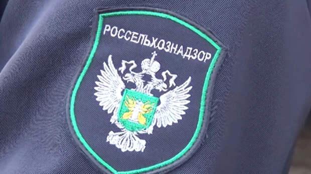 Россельхознадзор первым ответил Словакии: ввоз птицеводческой продукции из этой страны запрещён
