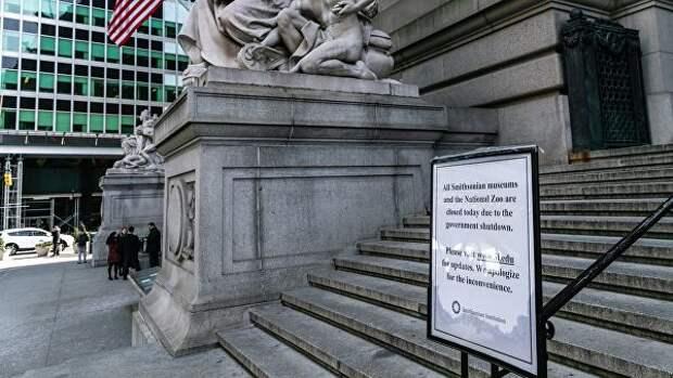 Национальный музей американских индейцев в Нью-Йорке временно закрытый в результате шатдауна