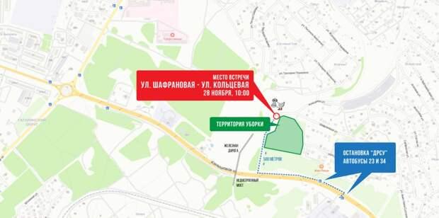 Активисты Sevsvalki.net зовут на субботник возле Камышового шоссе