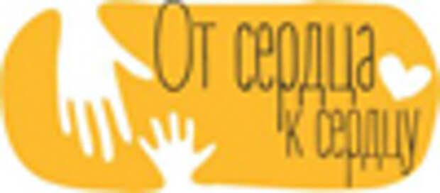 Меньше чем за сутки казахстанцы собрали деньги на лечение больной девочки из ЗКО