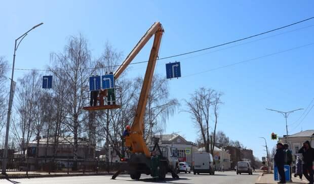 Новые дорожные знаки и ограждения: в Глазове готовятся к перекрытию улицы Кирова