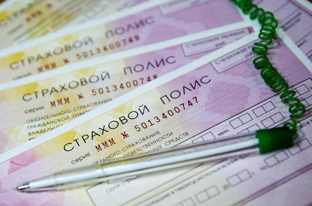 Россия и Белоруссия планируют ввести единую систему ОСАГО