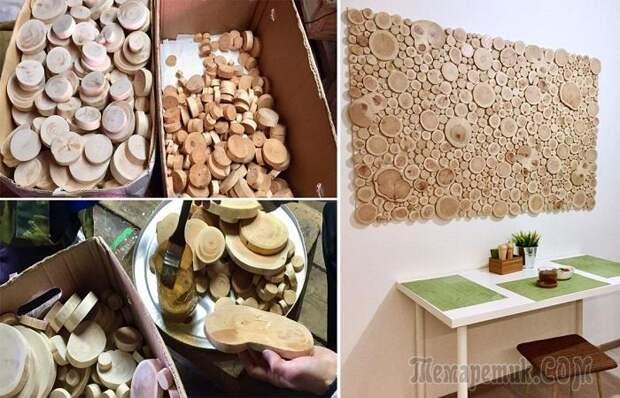 Стильные элементы декора из древесины