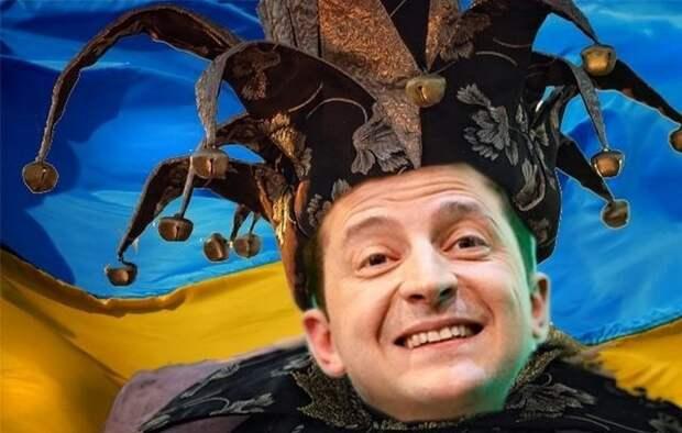 Зеленский сдал Украину под прикрытием Дня независимости