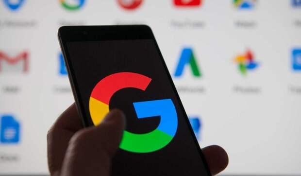 РКН потребовал от Google убрать рекламу сайтов с наркотиками