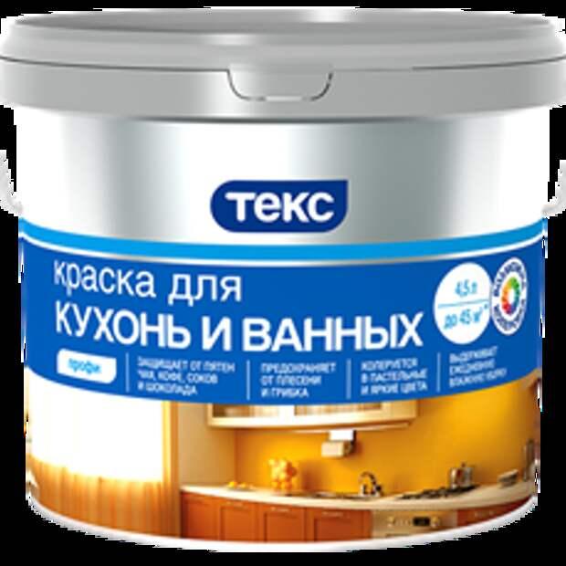 Краска для ванных и кухонь Супербелая Профи