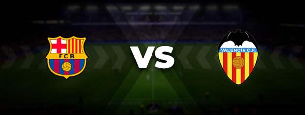 Барселона — Валенсия: прогноз на матч 17 октября 2021, ставка, кэффы